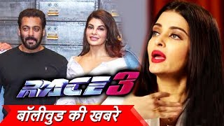 Salman-Jacqueline की Race 3 Shooting, Aishwarya Rai's Fanney Khan To Clash With Salman's Race 3