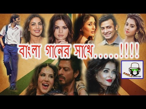 BANGLA FUNNY SONG | BANGLA DUBBING  | ITEM SONG | BANGLA FUNNY VIDEO 2017