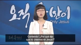 Yo fui adicta al estudio : Hyeri Jung, Iglesia Hanmaum