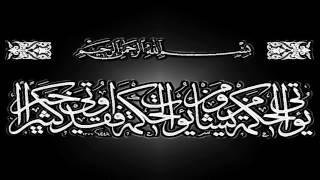 Rasheed Alqlaib رشيد القليب Groupe de Récitateurs-Récitation rasheed el-qlaib