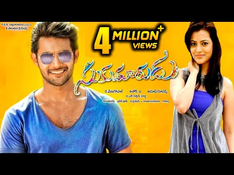 Sukumarudu Latest Telugu Full Movie ||...