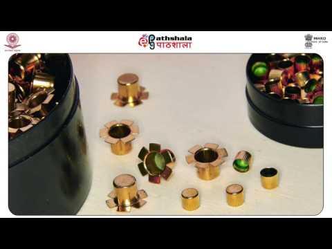 Chemical analysis of gun shot residues (GSR) (FSC)