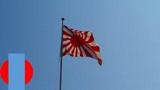 Flags of Japan/日本の国旗