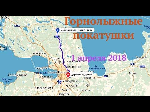 """Всесезонный курорт """"Игора"""""""