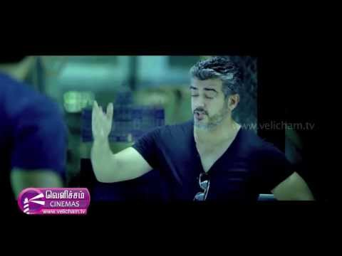Aarambam - Official 2 Full HD