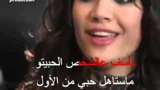 Arabic Karaoke: kibro chadi korkomaz