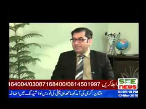 Dr. Raof I Azam. VC, University of Education