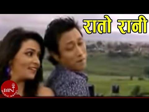 New Nepali Pop Remix Song Ft. Prashant Tamang    Rato Rani Phule Jhai Sanjhama