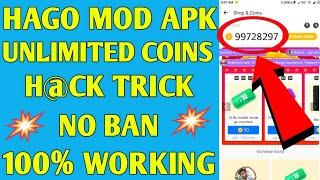Gambar cover Hago Mod Apk | Hago Unlimited Coin Mod Apk | Paytm Star