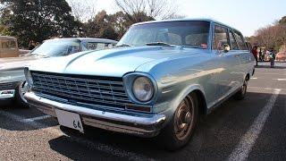 1964 Chevrolet Chevy II NOVA Wagon