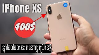 Apple iPhone xs: 2020 review