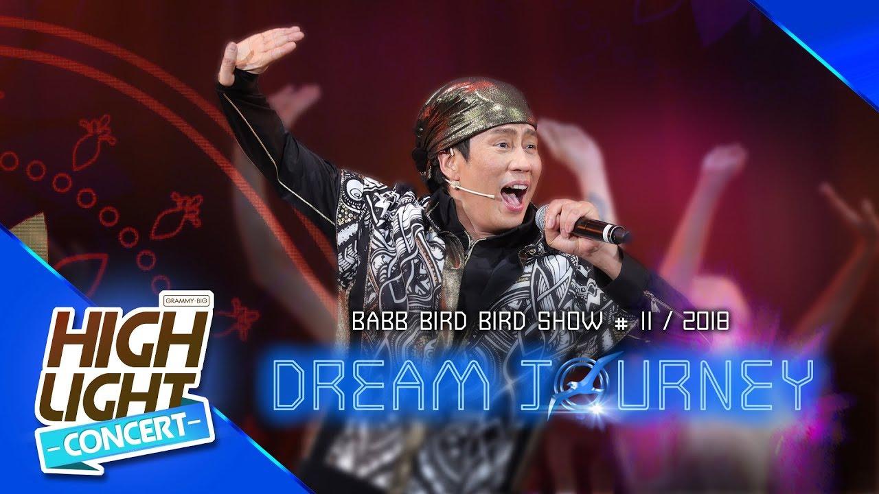 แฟนจ๋า - เบิร์ด ธงไชย + จิน จินตหรา + นัท มีเรีย + แคท แคทรียา + BNK48