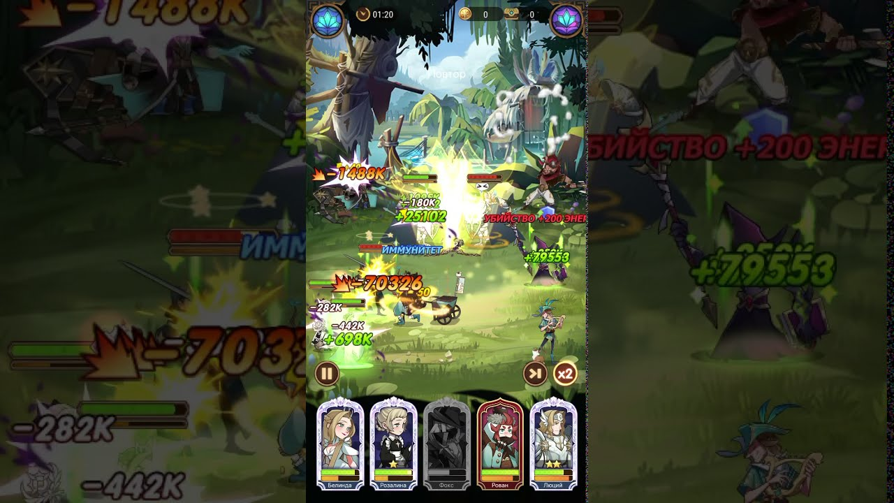 [Afk arena] 27-57 - YouTube