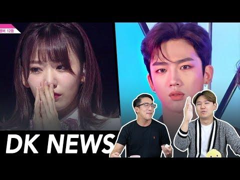 IZ*ONE, X1 Disband(?) due to Produce X101 Manipulation / Burning Sun, Jang Ja Yeon Update [DK NEWS]