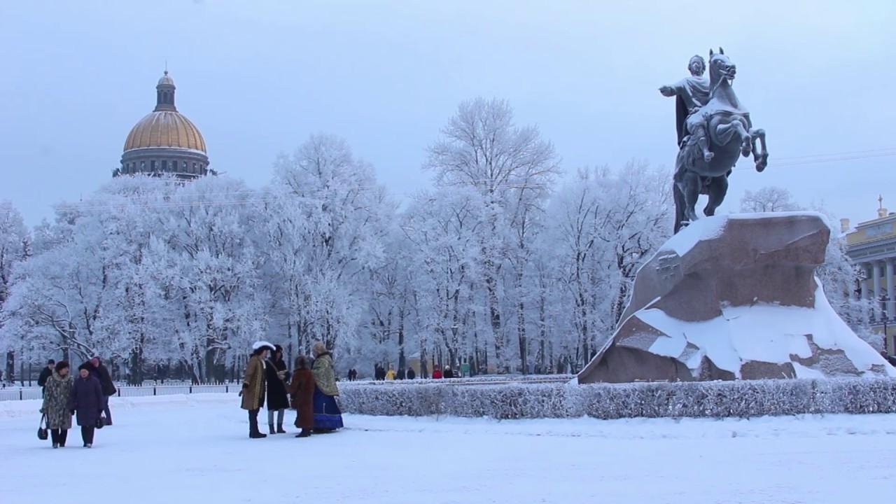 Санкт-Петербург зимой - YouTube