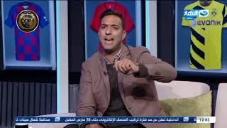ميدو ينفعل على قرارات اللجنة الثلاثية المسئولة عن الكرة بعد تخفيف عقوبة محمد الشناوي #النهار #رياضة