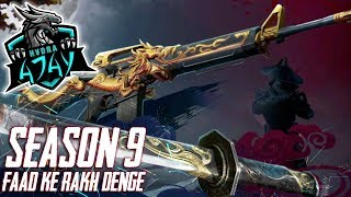 PUBG MOBILE SEASON 9 IS HERE| H¥DRA CLAN JOIN AS MEMBER IN RS.59/- ONLY