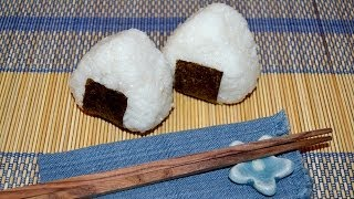 How To Make Onigiri (japanese Rice Balls)