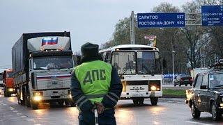 Лепель Республика Беларусь транспортная инспекция - Lepel Belarus transport inspection