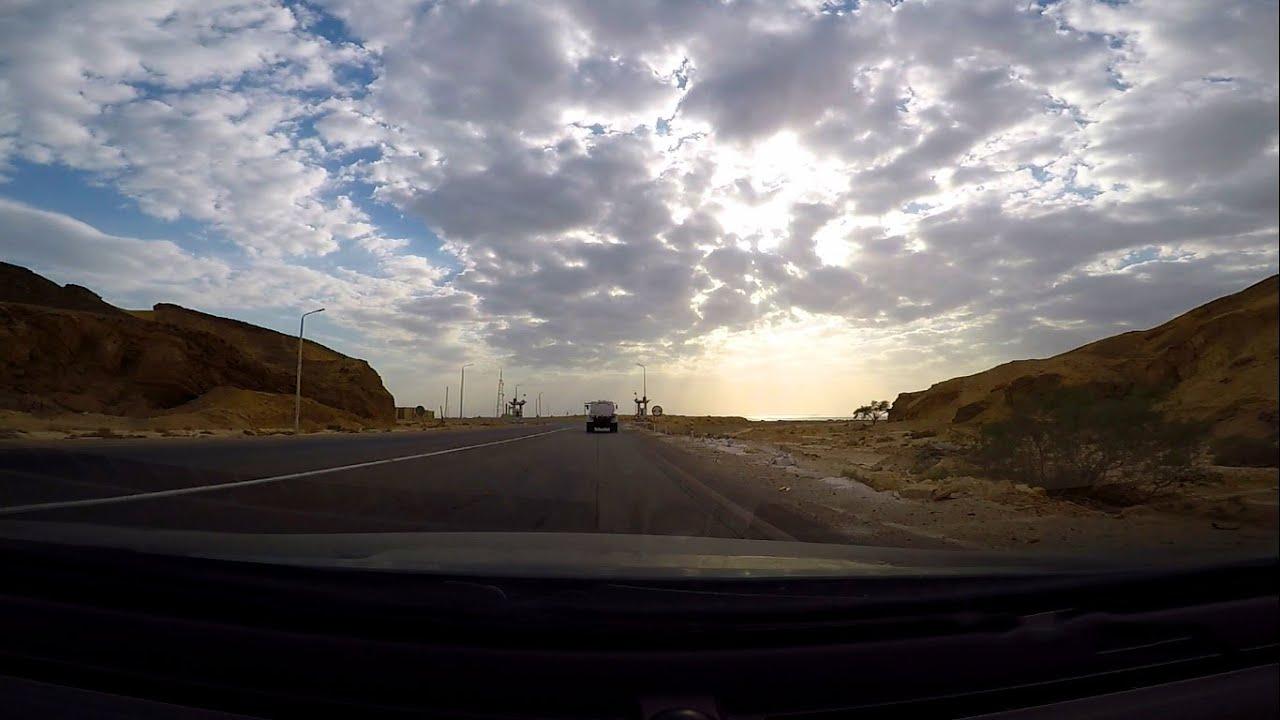 طريق القاهرة شرم الشيخ القديم Old Cairo Sharm El Sheikh Road Youtube