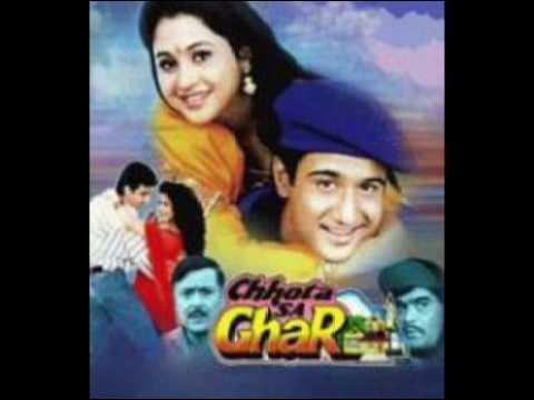 Chhota Sa Ghar (1995) - Bollywood Movie