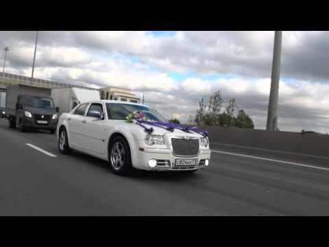 Прокат авто на свадьбу, Chrysler 300C