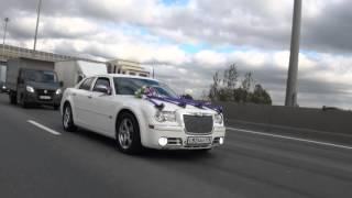 Прокат авто на свадьбу, Chrysler 300C(, 2015-11-21T22:05:16.000Z)