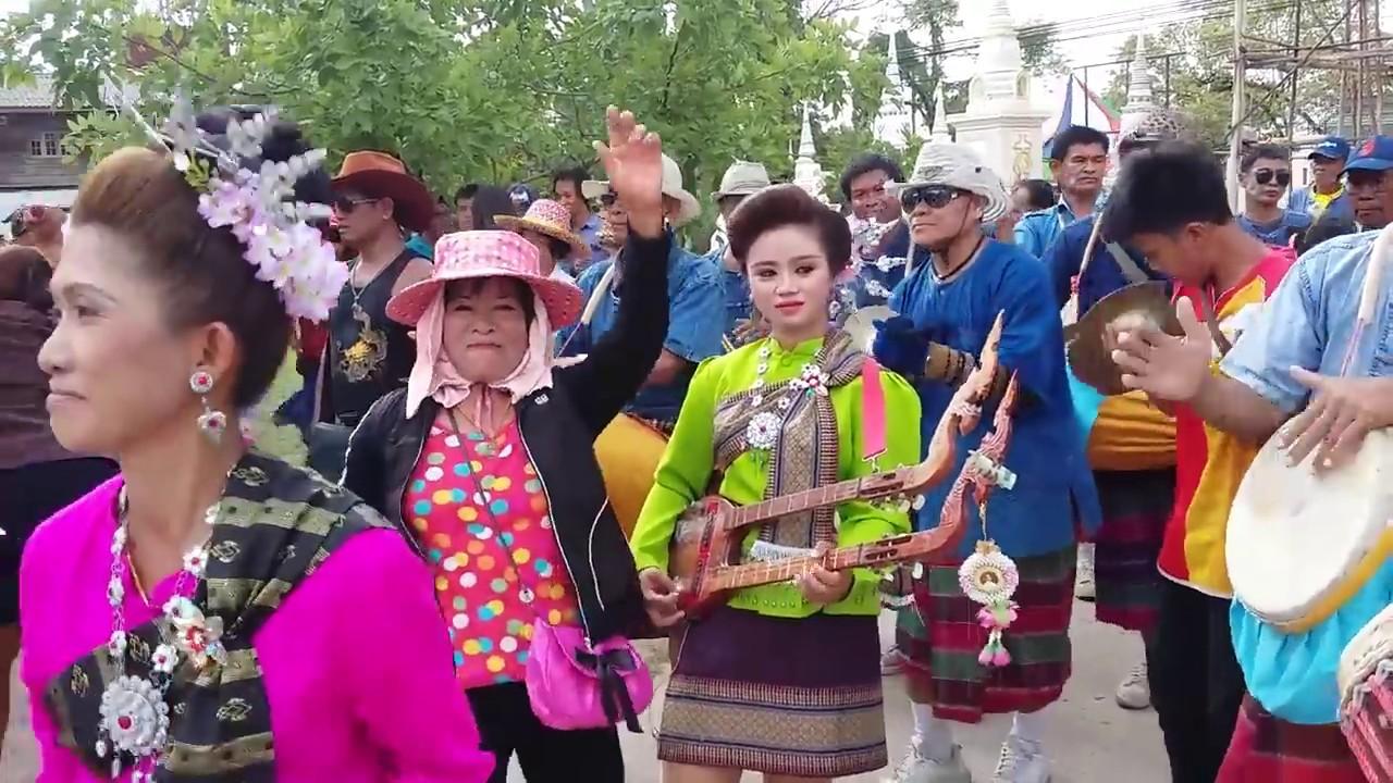 Download น้องแอ๋น ศิษย์สาวพิณลอย สุดยอดมือพิณแห่บั้งไฟ มือพิณสาวขั้นเทพ【Isan Lam Ploen】