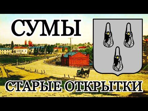 Старые открытки города