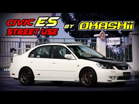 Civic Es Street Use จากทีม Okashii  By BoxzaRacing.com