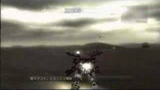 Armored Core 4 : Marche Au Supplice