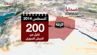 داعش يصر على دير الزور لغناها بالنفط
