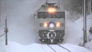 IGRいわて銀河鉄道 EF510形+E26系9016レカシオペアクルーズ 巣子駅通過 ...