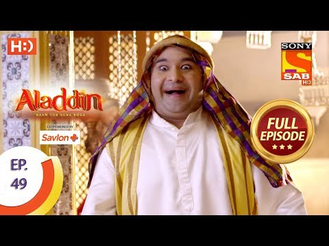 Aladdin - Ep 49 - Full Episode - 25th October, 2018