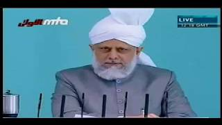 Friday Sermon 24 April 2009 (Urdu)