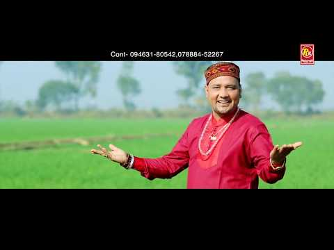 Maar Tunke Jogia. Dharamveer Pardesi .Rk production co.