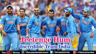 Cricket World Cup 2015 : World Cup Hamara Hai ~ Official Hindi Songs || Audio Jukebox