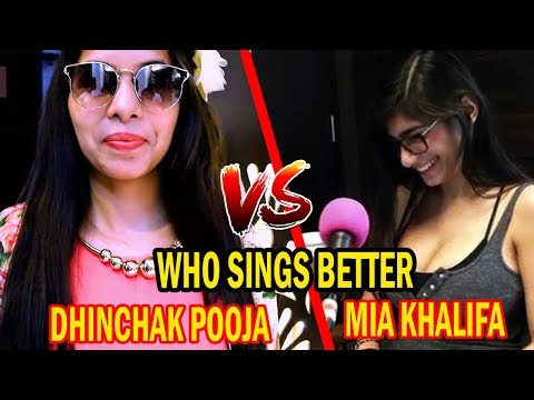 DHINCHAK POOJA Baapu Dede Thoda Cash VS Mia Khalifa Song - Who sings Better