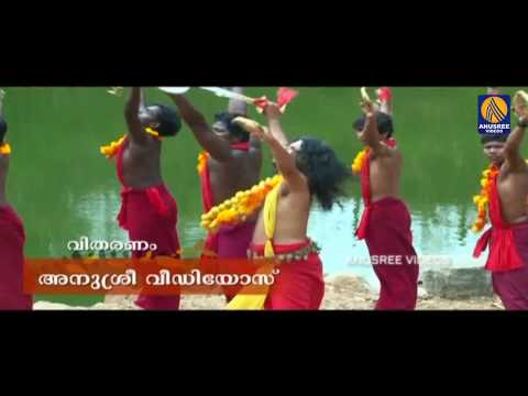 Kodungalluramma Kodungallur Devi Devotional Songs Hindu Devotional Songs Malayalam 2018