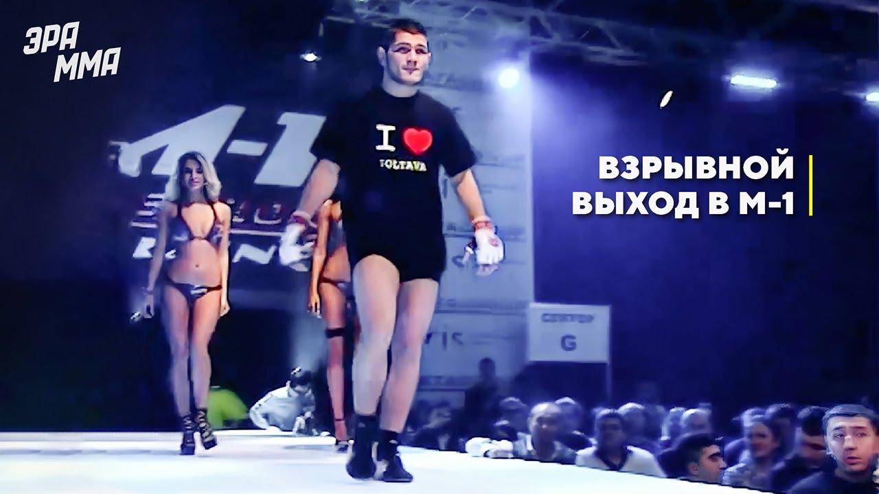 Реальная История Становления Хабиба Нурмагомедова