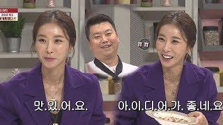 영혼 없는 한은정(Han Eun Jung)의 시식평에 절망하는 정호영ㅋㅋ 냉장고를 부탁해(Take care of my refrigerator) 204회