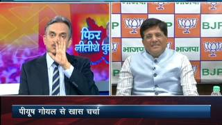 Cnbc Awaaz exclusive : Piyush Goel