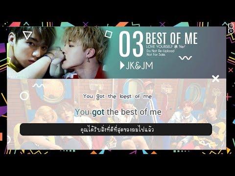 [Karaoke-Thaisub] Best Of Me - BTS(방탄소년단) #89brฉั๊บฉั๊บ