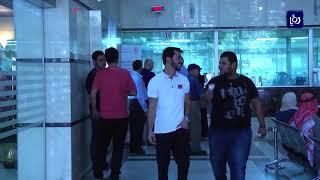 تأسيس شركة الصندوق الأردني للريادة - (10-1-2018)