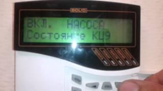 С2000М Болид