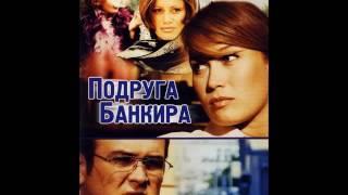 Все фильмы в которых снялась Анна Хилькевич.