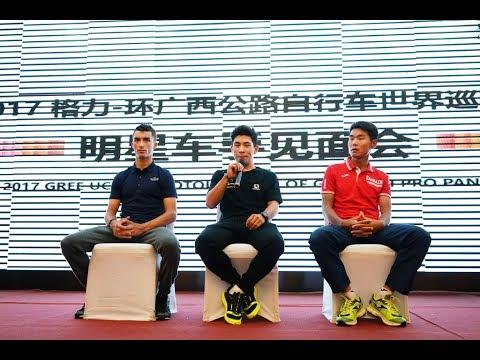 Tour of Guangxi 2017 | Pre-race
