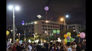 מפגינים תושבי עוטף עזה הפגנה מחאה נגד הסדרה עם חמאס ב כיכר רבין ב תל אביב