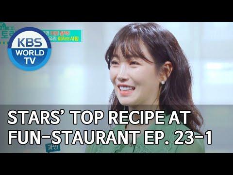 Stars' Top Recipe At Fun-Staurant | 편스토랑 EP.23 Part 1 [SUB : ENG/2020.04.13]