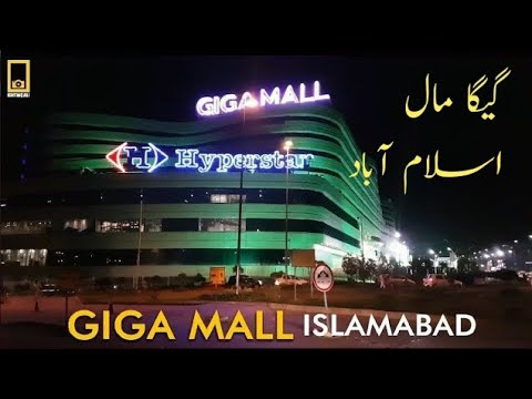 Giga Mall Islamabad Pakistan 2018 in Full HD